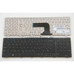 Tipkovnica za laptope Dell Inspiron 3721/3737/5721/5737