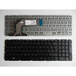 Tipkovnica za laptope HP 17-e000/17z-e000