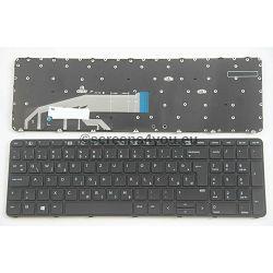 Tipkovnica za laptope HP ProBook 450 G3/455 G3/470 G3/450 G4/455 G4/470 G4/650 G2
