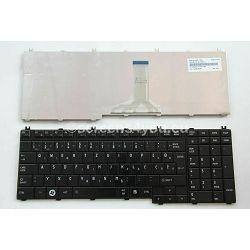 Tipkovnica za laptope Toshiba Satellite L500/A500/P300/P500/Qosmio X500