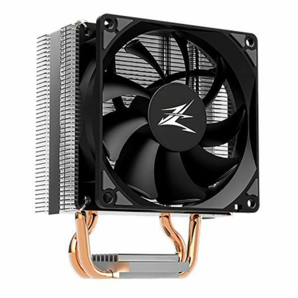 Hladnjak za procesore Zalman CNPS4X
